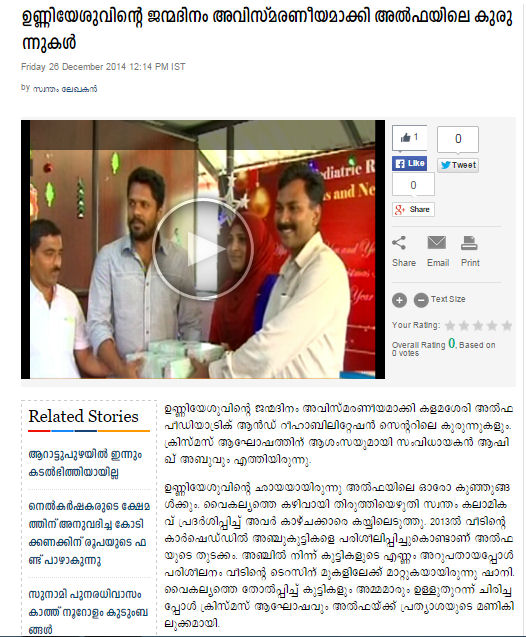 manorama_news